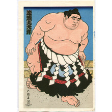 Kinoshita Daimon: Champion Sumo Wrestler from Hawaii - Artelino