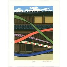 Nishijima Katsuyuki: Soft Breeze - Colorful Clothes - Artelino