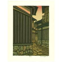 Nishijima Katsuyuki: Sunset Lane - Artelino
