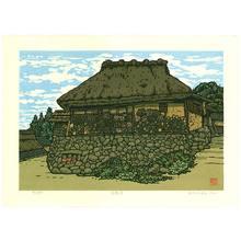Nishijima Katsuyuki: Home Village in Shiga - Artelino