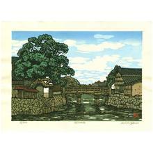 Nishijima Katsuyuki: Town Scene of Matsue - Artelino