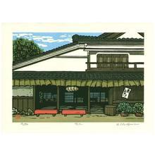 Nishijima Katsuyuki: Sushikyu - Artelino