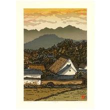 Nishijima Katsuyuki: Yatsuri Village - Artelino