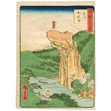 三代目歌川広重: Yamabushi Valley - Shokoku Roku-ju Hakkei - Artelino