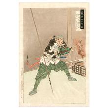 尾形月耕: Kansuke - 47 Ronin - Artelino