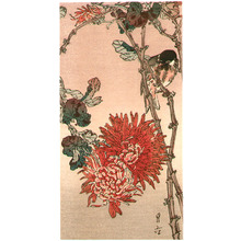 Yoshimoto Gesso: Bird and Red Flowers - Artelino