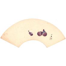 Takeuchi Seiho: Eggplants on Fan - Artelino
