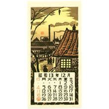 Henmi Takashi: Calendar of Japan Hanga Association - December - Artelino