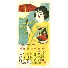 前川千帆: Calendar of Japan Hanga Association - September - Artelino