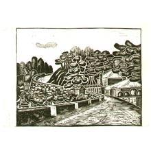 Maeda Masao: Scenery - Artelino