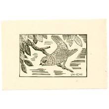 Hiratsuka Unichi: Small Bird - Artelino