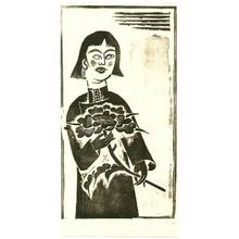 Kato Yasu: Chinese Girl and Peony - Artelino