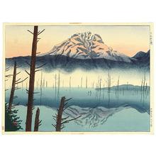 Mori Masamoto: Lake Taisho in the Morning - Artelino