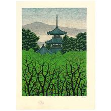 Kitaoka Fumio: Pagoda at Ikaruga - Artelino