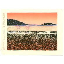 Tom Kristensen: 36 Views of Green Island - 4 - Artelino