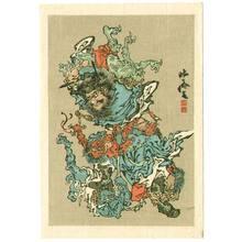 Kawanabe Kyosai: Shoki vs. Four Demons - Artelino