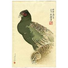 Kubota Beisen: Pheasants - Artelino