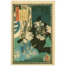 Utagawa Kuniaki: Two Lords - Chushingura - Artelino