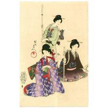 Toyohara Chikanobu: Practising Martial Arts - Ladies of Chiyoda Palace - Artelino