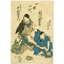 Gigado Ashiyuki: Flute vs. Pipe - Kabuki - Artelino