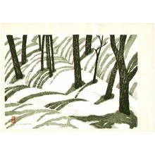 Aoyama Masaharu: Snow in the Grove - Artelino