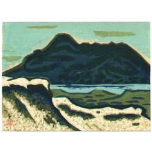 Maeda Masao: Mt. Hakodate - Artelino