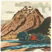 Maeda Masao: Mt. Yake in Autumn - Ichimokushu Vol.4 - Artelino