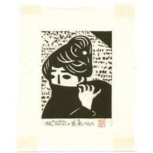 Onda Akio: The East Wind. - Artelino