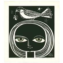 Ikeda Shuzo: Bird and Boy - Artelino