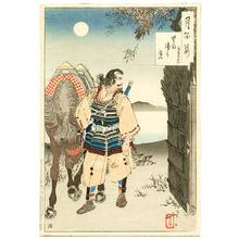 月岡芳年: Katado Bay Moon - Saito Kuranosuke # 65 - Artelino