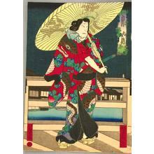 Utagawa Yoshitaki: Five Famous Actors - Kabuki - Artelino