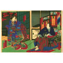Utagawa Yoshitaki: Father and Daughter - Kabuki - Artelino