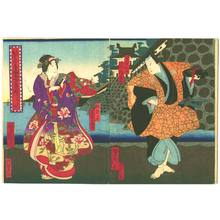Utagawa Yoshitaki: Two Lovers - 47 Ronin - Artelino