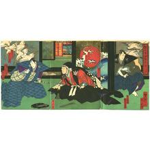 Utagawa Yoshitaki: Samurai and Cranes - 47 Ronin - Artelino