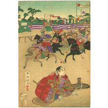 Kojima Shogetsu: Equestrian Show - Artelino