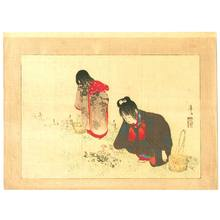 Tomioka Eisen: Children and Flowers - Artelino