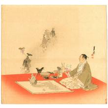 Ogata Gekko: Painter's Dream - Artelino