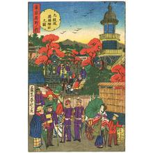Nagashima Shungyo: Kudan Hill - Famous Places of Tokyo - Artelino