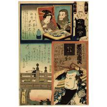 Utagawa Kunisada: Nihonbashi Bridge - Flower of Edo - Artelino