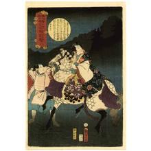 歌川国貞三代: Horse - Shaka Hasso-ki - Artelino