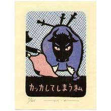 Henmi Takashi: Angry Bull - Artelino