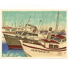 Shiba Kokan: Boats - Artelino