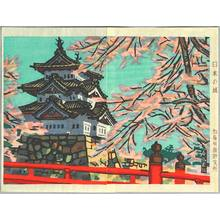 橋本興家: Hirosaki Castle in Spring - Castles of Japan - Artelino