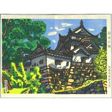 Okiie: Hikone Castle - Castles of Japan - Artelino