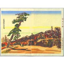 橋本興家: Komoro Castle - Castles of Japan - Artelino