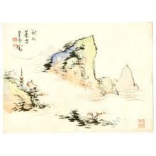 Komuro Suiun: Mountains in Autumn - Artelino