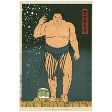 Kinoshita Daimon: Champion Sumo Wrestler, Takahanada - Artelino