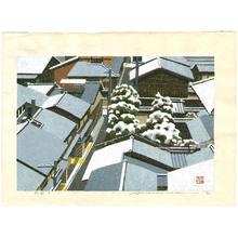 Maeda Masao: Gion in Winter - Artelino