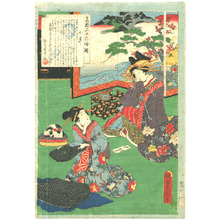Utagawa Kunisada: Beauty Kokuruma and Cat - Artelino