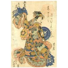 Shumbaisai Hokuei: Dancer - Kabuki - Artelino